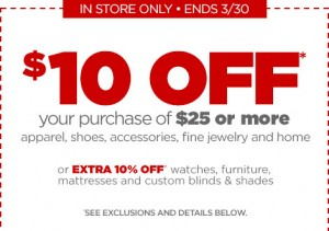 032714_10OFF25_STORE_COUPON_1-1